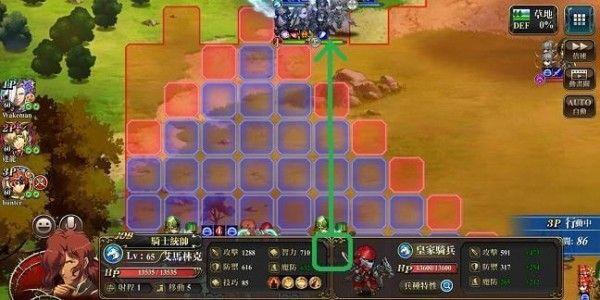 梦幻模拟战手游65级协力战怎么过?65级协力战通关攻略[多图]图片5