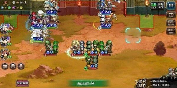 梦幻模拟战手游65级协力战怎么过?65级协力战通关攻略[多图]图片4
