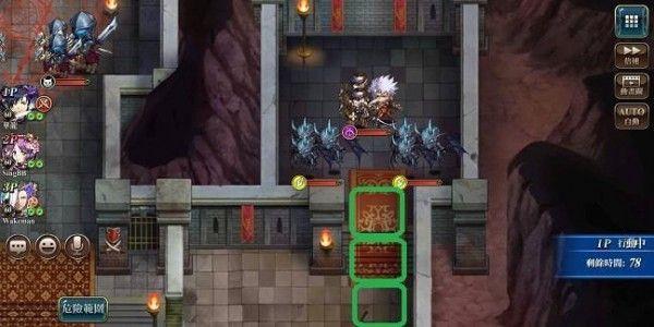 梦幻模拟战手游65级协力战怎么过?65级协力战通关攻略[多图]图片2