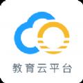 2019黑龙江省网络安全知识竞答