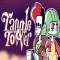 Tangle Tower官方版