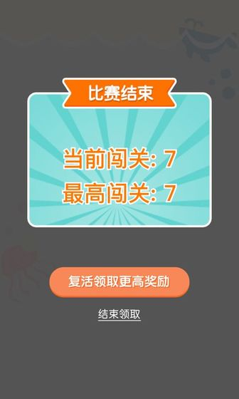 连线达人app红包赚钱最新版  v1.0图3