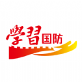 2019年山东省国防教育网站入口