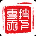 专技天下2019官网注册登录入口下载 v4.2.0