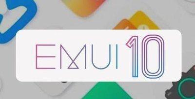 �A��EMUI10�碛心男┤�新的功能?�A��EMUI10亮�c介�B[多�D]�D片1