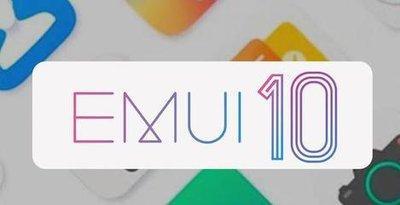 华为EMUI10拥有哪些全新的功能?华为EMUI10亮点介绍