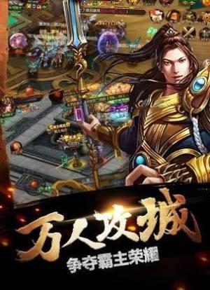 楚汉八荒官网版图4