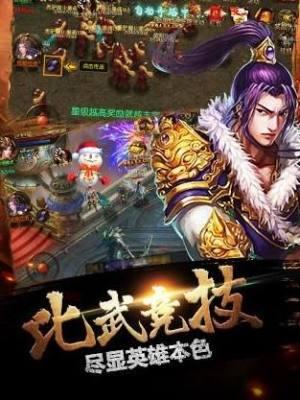 楚汉八荒官网版图2