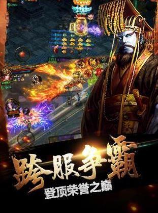 楚汉八荒手游官网正式版  v1.0.19图1