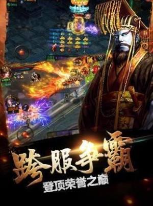 楚汉八荒官网版图1