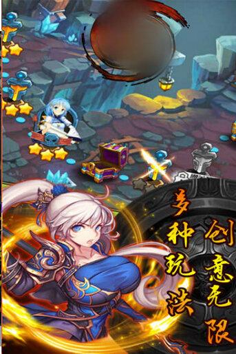 三国志神将游戏下载官方最新版  v1.0图1