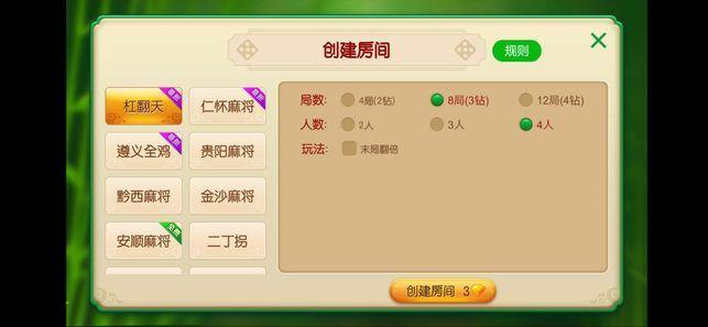 聚鑫娱乐app手机官方版下载  v1.0图2