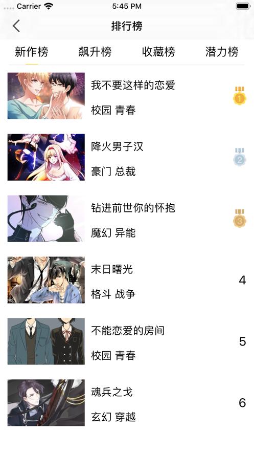 小橘动漫社app官方手机版  v1.0图4
