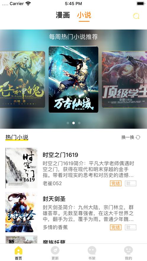 小橘动漫社app官方手机版  v1.0图2