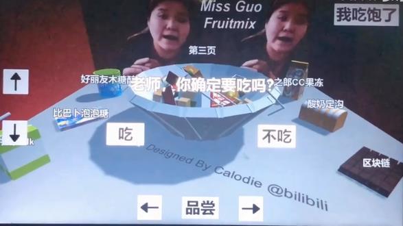 郭老师3D水果捞游戏手机版  v1.0图2
