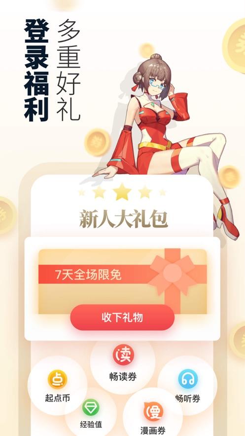 青青书屋小说app官方手机版  v1.0图1