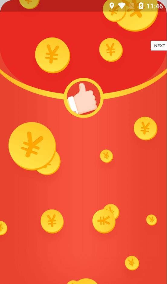 2020鼠年新春祝福语app官方手机版  v1.0.1图1
