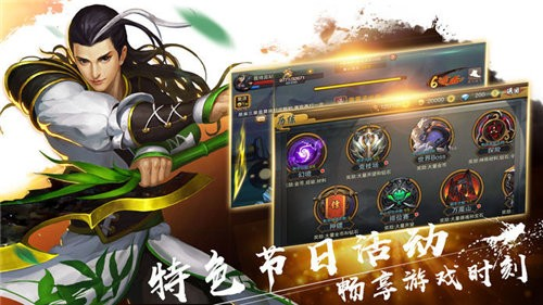 九州侠义传手游官方版  v1.0图1