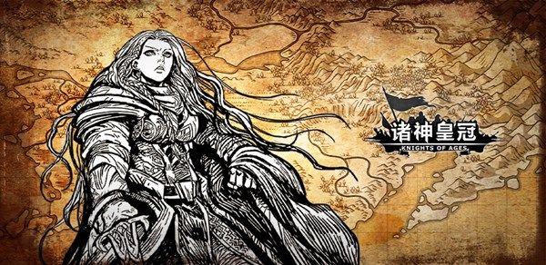 诸神皇冠百年骑士团茜尔莎的父亲到底是谁 新剧情选项选择推荐[多图]图片1