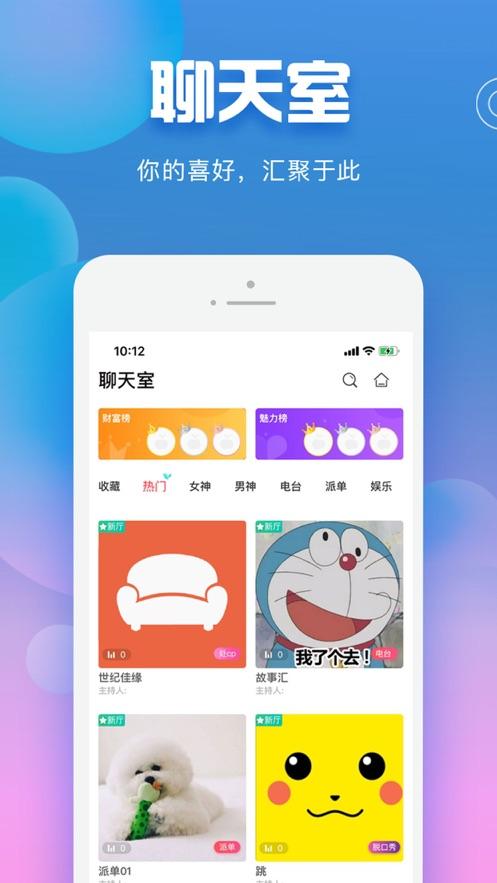 樱桃约玩app官方手机版  v1.0图1