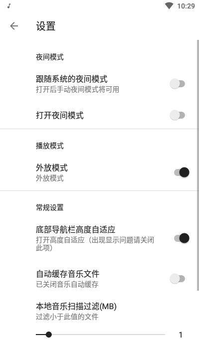 Door Player app官方手机版  v1.7.6图3