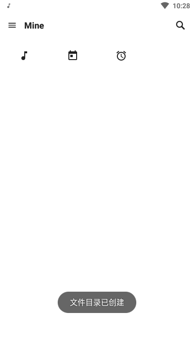 Door Player app官方手机版  v1.7.6图1