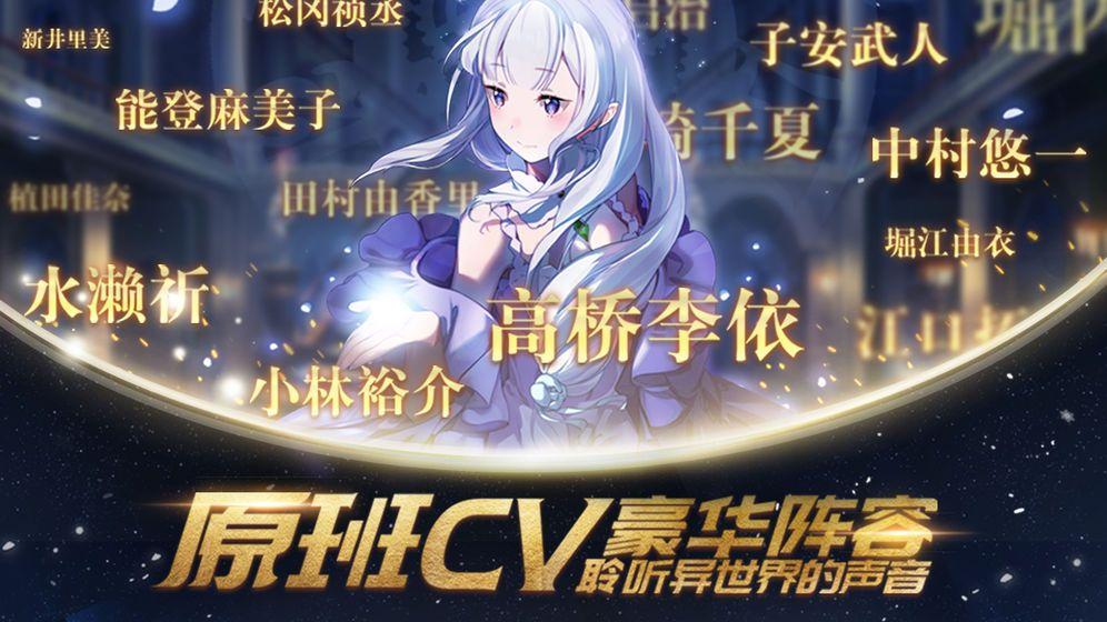 契约召唤手游官方版  v1.0图3