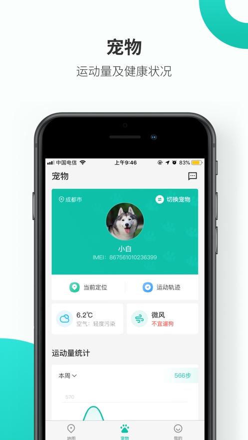 慧小��app官方手�C版  v1.0�D2