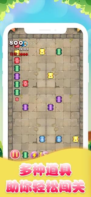列车BB游戏安卓版  v1.0图3