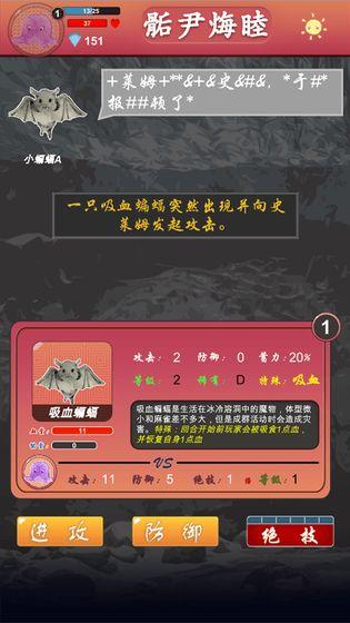 骺尹�Q睦游戏安卓版  v0.11图1
