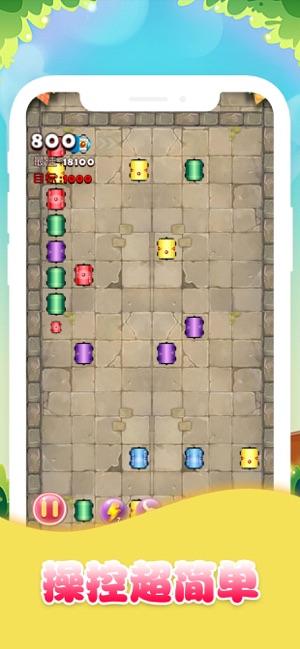 列车BB游戏安卓版  v1.0图4