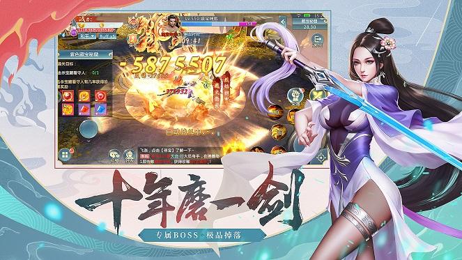 梦回仙游2手游官方版  v1.0图4