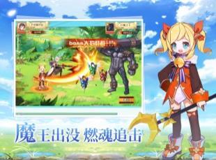 创世战记二次元RPG冒险手游官方版  v1.0图2