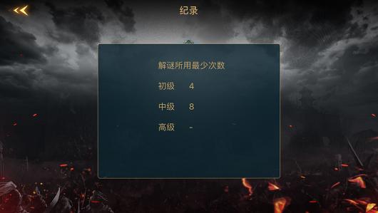 魔域之谜游戏安卓版  v1.0图1