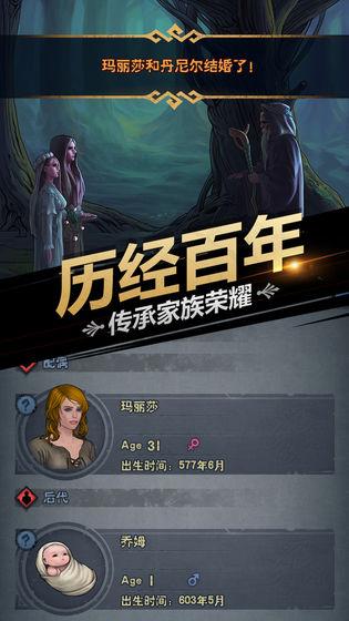 孤独骑士游戏安卓版  v1.2.98图1