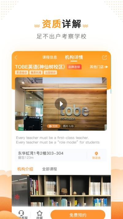 �n外街app官方手�C版  v1.0�D4