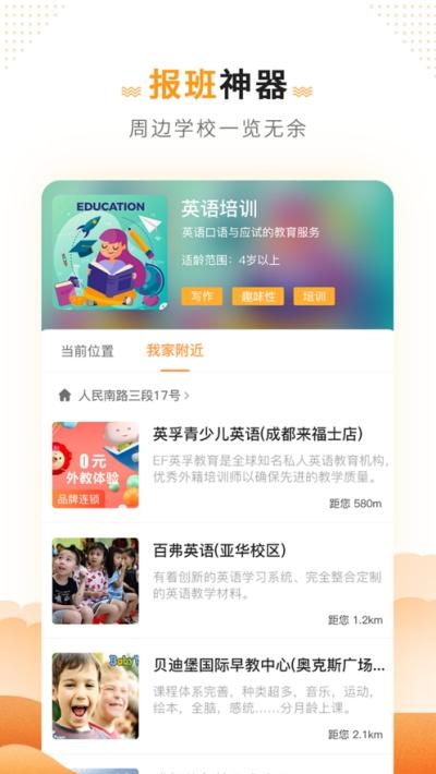 �n外街app官方手�C版  v1.0�D1
