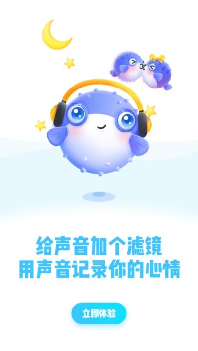 �~�D�控app官方手�C版  v1.2.6�D1