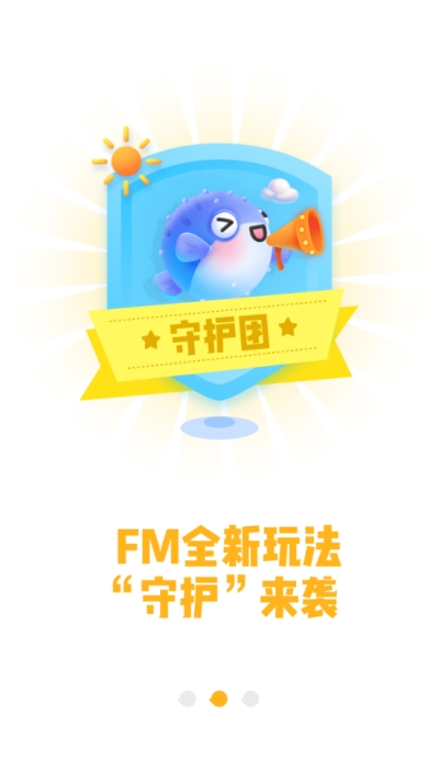 �~�D�控app官方手�C版  v1.2.6�D2