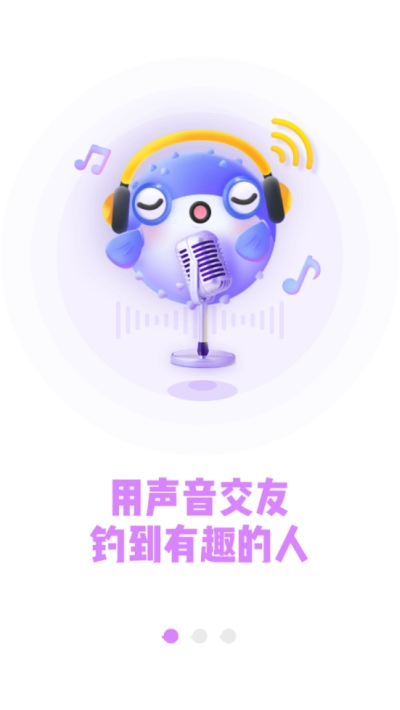 �~�D�控app官方手�C版  v1.2.6�D4