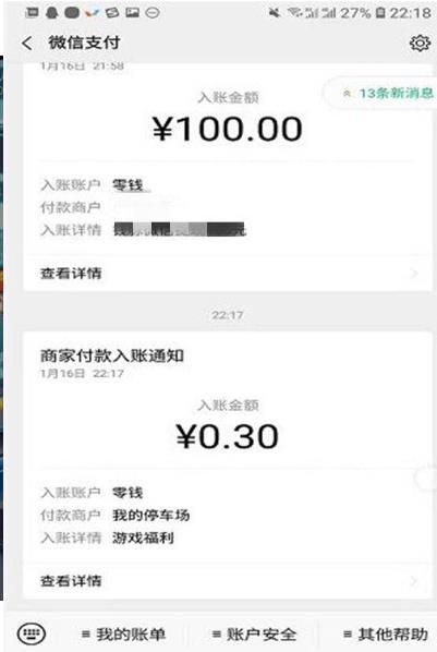 小草人final app官方手�C版  v1.7.0�D1