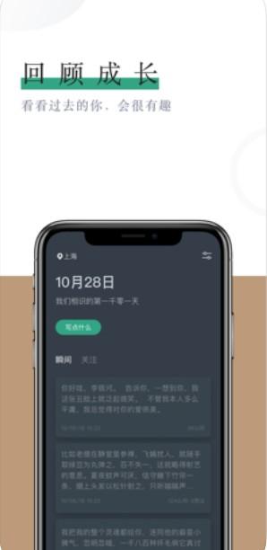 小透明交友app手�C版  v1.0�D2