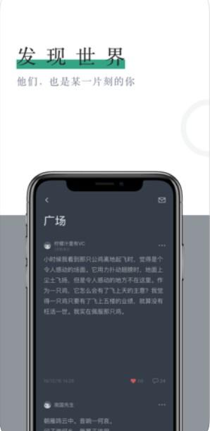 小透明交友app手�C版  v1.0�D4