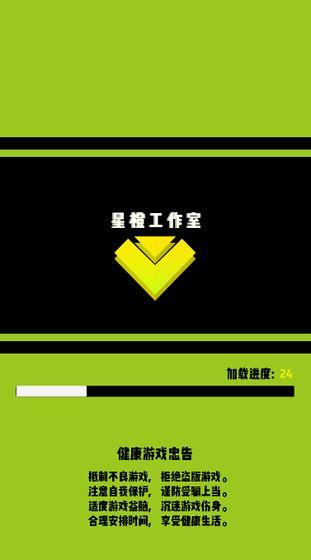 夏日�r�鲇�虬沧堪�  v0.1�D6