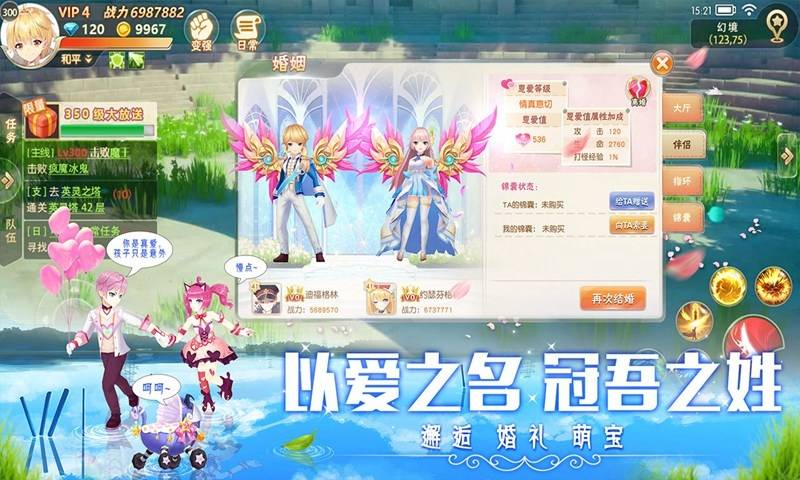 彩虹大�2手游官方版  v1.1.7.30�D2