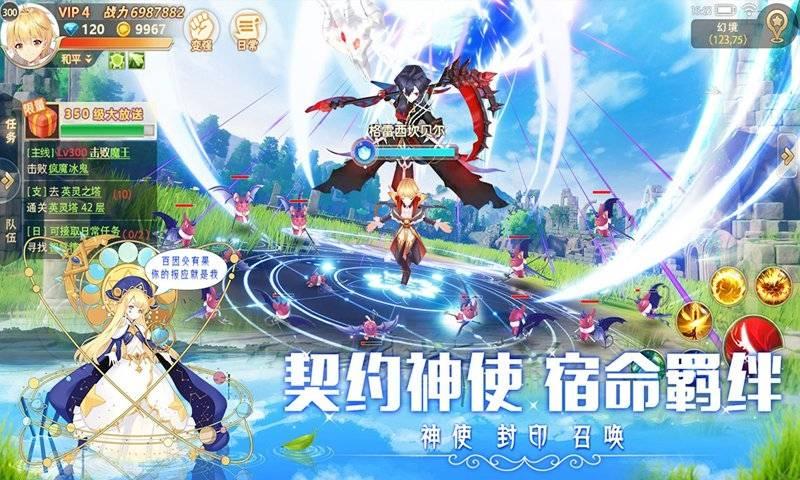 彩虹大�2手游官方版  v1.1.7.30�D3