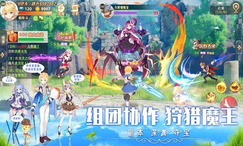 彩虹大�2手游官方版  v1.1.7.30�D1