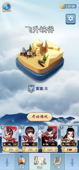 神仙�e打我手游官方版  v1.0.0�D1