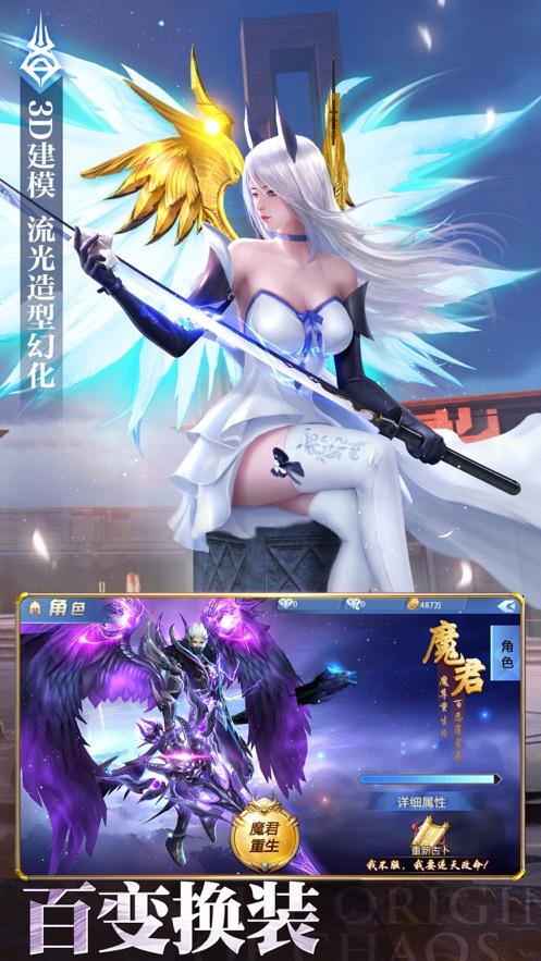魔幻影痕手游官方版  v1.0.�D1