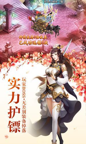仙影道心手游官方版  v1.0.2�D3